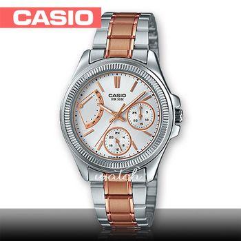 【CASIO 卡西歐】送禮首選_折疊式錶扣_不鏽鋼錶帶_礦物玻璃_防水_氣質女錶(LTP-2089RG)