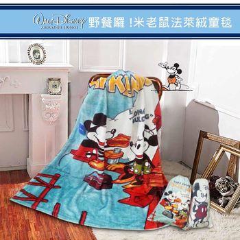 【FOCA】野餐囉!米老鼠-極緻Disney法萊絨毯(加贈專屬收納袋)