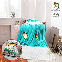 ~FOCA~Arnold Palmer ^#45 極細緻法蘭絨保暖舒眠四季毛毯 ^#40