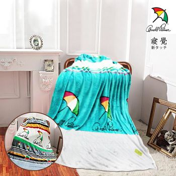 【FOCA】Arnold Palmer-極細緻法蘭絨保暖舒眠四季毛毯(二款選一)