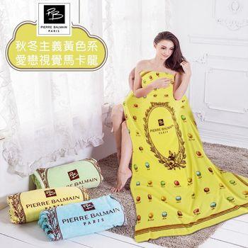 【FOCA】皮爾帕門-極細緻法萊絨保暖舒眠毛毯150*200CM(馬卡龍黃)