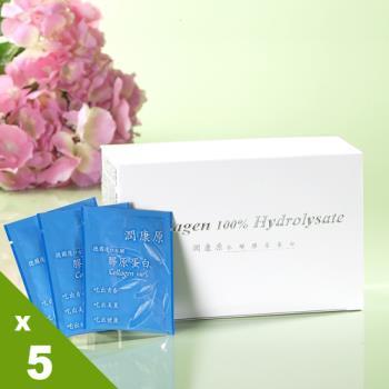 潤康原純水解膠原蛋白彈力水嫩5盒組