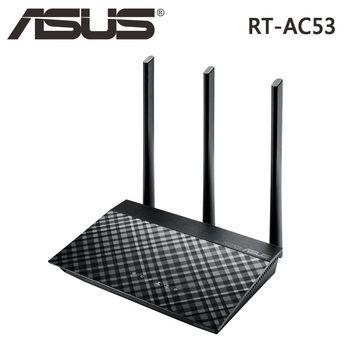 ASUS 華碩 RT-AC53 802.11ac AC750 雙頻 無線路由器