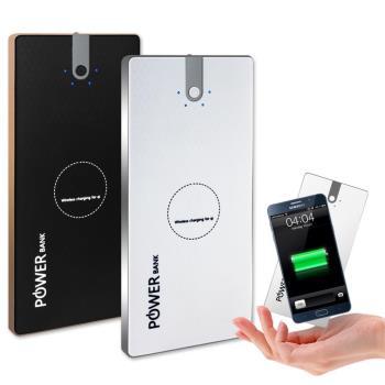 Power Bank 10000型 Qi-A02菱格紋 2A 雙USB輸出 QI無線充電行動電源