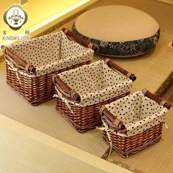 [協貿國際]  家居柳籐編收納筐儲物箱