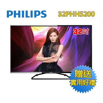【好禮多重送】【PHILIPS 飛利浦】32PHH5200 32吋 LED液晶顯示器+視訊盒