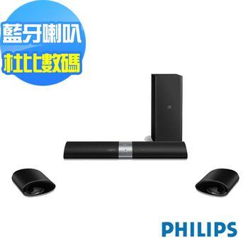 福利品-PHILIPS飛利浦Fidelio Soundbar 喇叭 B5/98