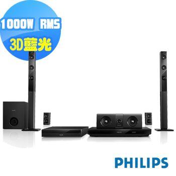 福利品-PHILIPS飛利浦3D藍光 5.1 聲道藍牙家庭劇院 HTB5550/98