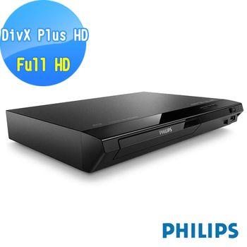 福利品-PHILIPS 飛利浦藍光DVD播放機BDP1301/96