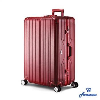 Rowana 閃耀律動立體拉絲輕量鋁框行李箱 29吋(多色任選)