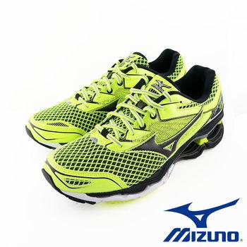 【Mizuno 美津濃】Mizuno 美津濃 CREATION 18 男慢跑鞋 J1GC160110 (黃綠)