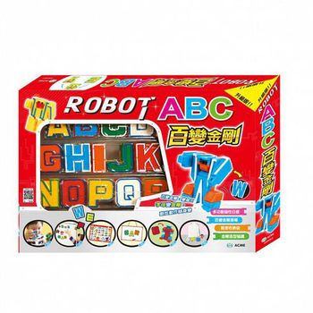 【世一文化】組合積木玩具-ABC百變金剛(升級版) C00458-2