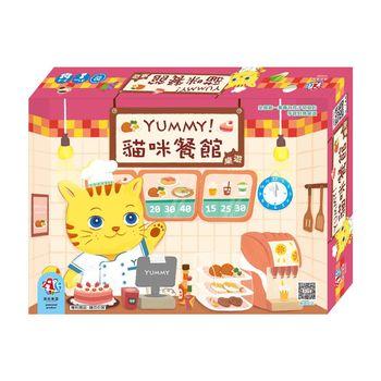 【世一文化】頂尖桌遊-貓咪餐館桌遊 Q18302