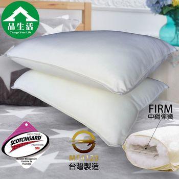 【品生活】3M超透氣獨立筒枕