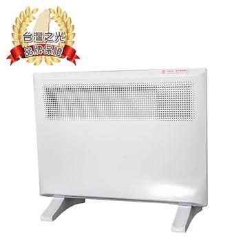 尚朋堂 微電腦對流式電暖器SH-1362HM