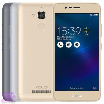 ASUS ZenFone3 Max 16G/2G ZC520TL 四核5.2吋 大電量智慧手機 -送超薄果凍套+韓版收納包+手機/平板支架+彩色傳輸線