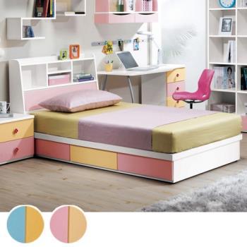 Bernice-莫妮3.5尺書架抽屜型單人床架(兩色可選)