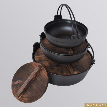 WASHAMl-鑄鐵小火鍋組合送木蓋(S.M.L)3入