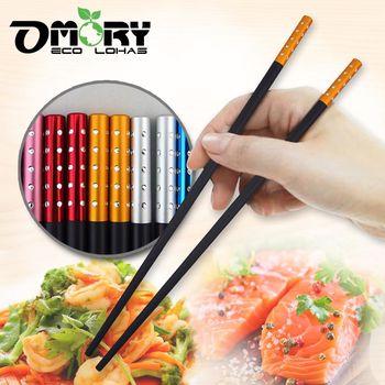 【OMORY】星鑽合金筷(五雙入)-混色