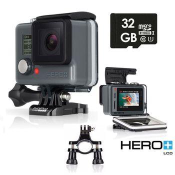 【32G組】GoPro HERO+LCD 進階螢幕版(公司貨)