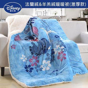 【FOCA】迪士尼授權法萊絨X羊羔絨舖棉保暖毯被-加厚款(俏皮史迪奇)
