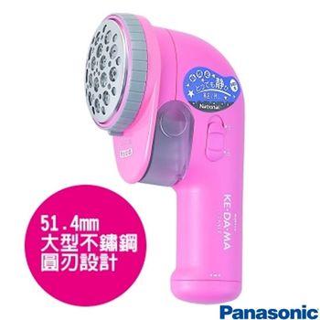 【Panasonic國際牌】日本原裝電動刮毛球機ER857