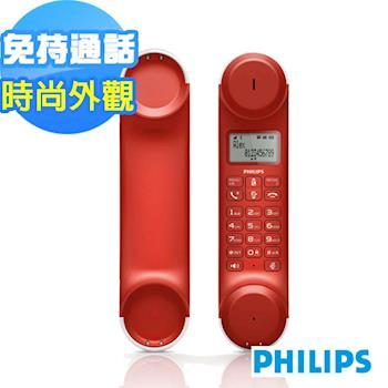 《福利品》【PHILIPS 飛利浦】無線電話M5501WR