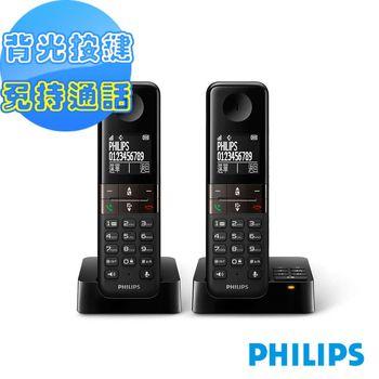 《福利品》【PHILIPS 飛利浦】子母雙機無線電話D4552B
