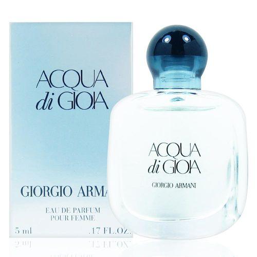 GIORGIO ARMANI 亞曼尼 ACQUA di GIOIA海藍寄情水 女性淡香精 5ml