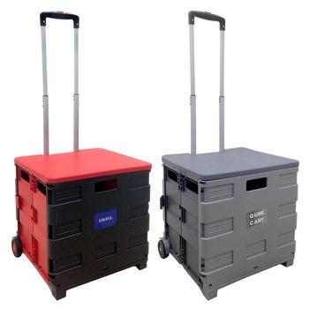 第二代可坐式折疊購物收納車(UL-288)