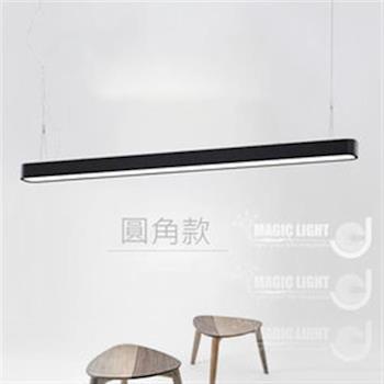 【光的魔法師 Magic Light】辦公照明燈具 現代簡約LED用辦公燈具((黑色圓角款))