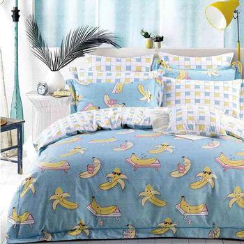 【Betrise】香蕉達人-環保印染德國防螨抗菌精梳棉四件式兩用被床包組-加大