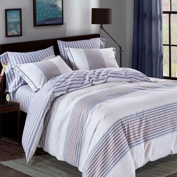 【Betrise】風吟暗香-環保印染德國防蹣抗菌精梳棉四件式兩用被床包組-加大