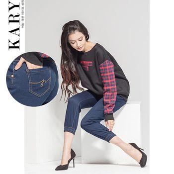 【KARY】韓版潮流時尚款褲管縮口褲頭鬆緊深色牛仔褲
