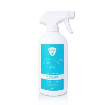 【白因子】白因子萬用抗菌清潔家庭號(防疫加強版)500ml