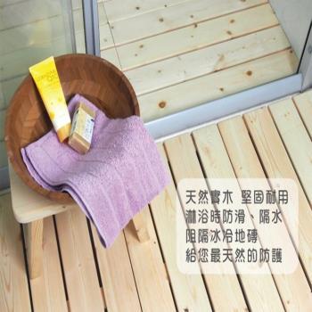 實木浴室防滑踏板60*36*4CM