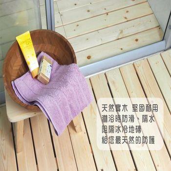實木浴室防滑踏板90*45*4CM