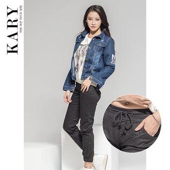 【KARY】韓版潮流口袋小豹紋線條綁帶鬆緊褲頭褲腳縮口休閒長褲