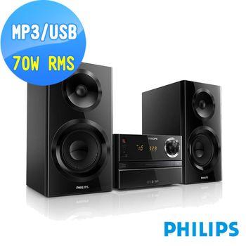 福利品-PHILIPS 飛利浦USB/藍牙超迷你音響 BTM2360/96