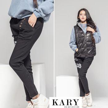 【KARY】韓版率性個性數字48褲頭鬆緊綁帶休閒長褲