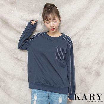 【KARY】韓版休閒條紋袖子口袋薄長袖T恤