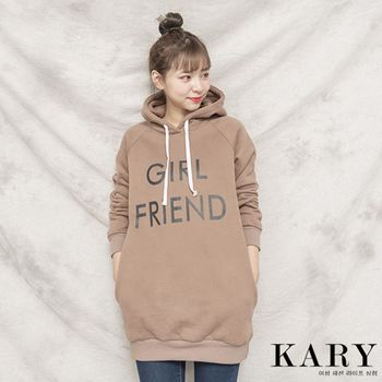 【KARY】韓版必備款GIRL字母刷毛長袖帽T