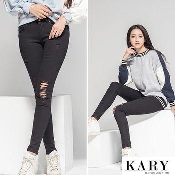【KARY】韓版顯瘦款細腿率性刷破黑色牛仔長褲