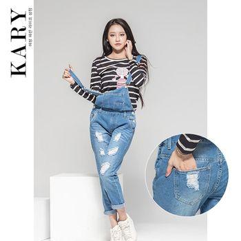 【KARY】韓版清新吊帶不可拆星星內裡休閒吊帶長褲