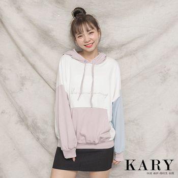 【KARY】韓版正韓-草寫字體拼色長袖上衣帽T