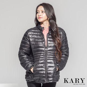 【KARY】韓版質感輕柔橫條半高領圓扣羽絨外套
