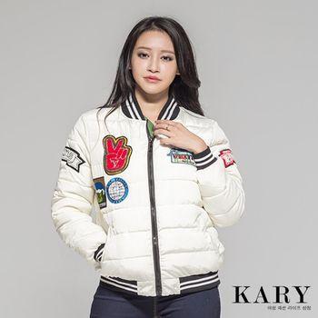 【KARY】韓版獨特率性拼貼圖案短版羽絨外套