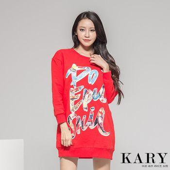【KARY】韓版獨特美式風格草寫字母花色長版長袖上衣