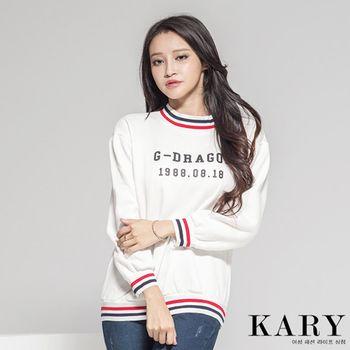 【KARY】韓版潮流有型G-DRAGON刷毛長袖上衣