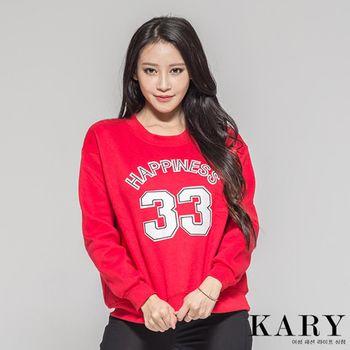 【KARY】韓版休閒率性HAPPINESS短版刷毛長袖上衣